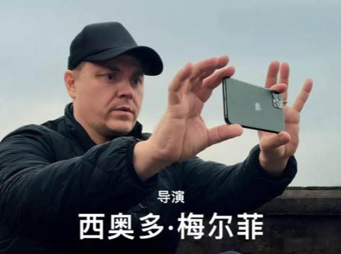 苹果2020新春短片《女儿》官宣!iPhone 11 Pro拍摄,阵容强大