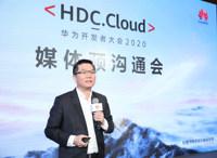 """华为HDC.Cloud:为开发者提供ICT""""黑土地"""""""