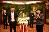 天津市教委与华为达成战略合作,共筑产学研用新生态