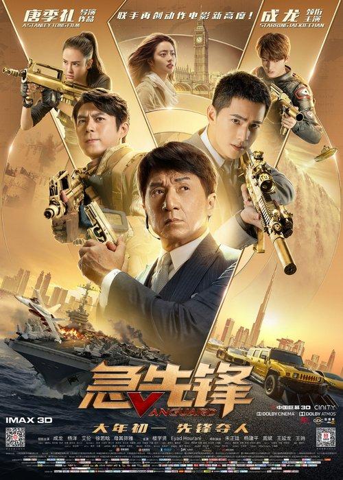 http://www.umeiwen.com/baguajing/1466416.html