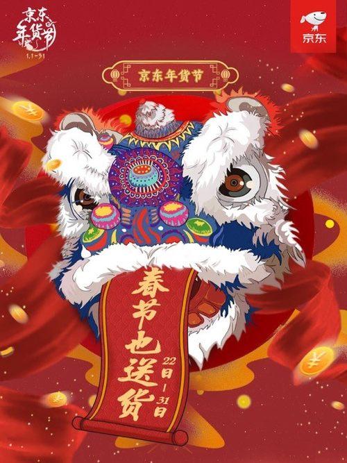 http://www.shangoudaohang.com/jinrong/284871.html