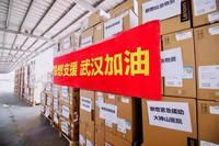 联想集团向武汉应急医疗工程紧急援助所需所有IT设备