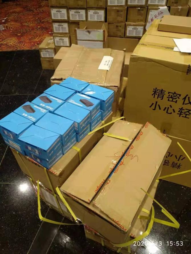 抗疫行动 为火神山、雷神山医院捐赠500台网络设备 锐捷冲锋抗疫一线