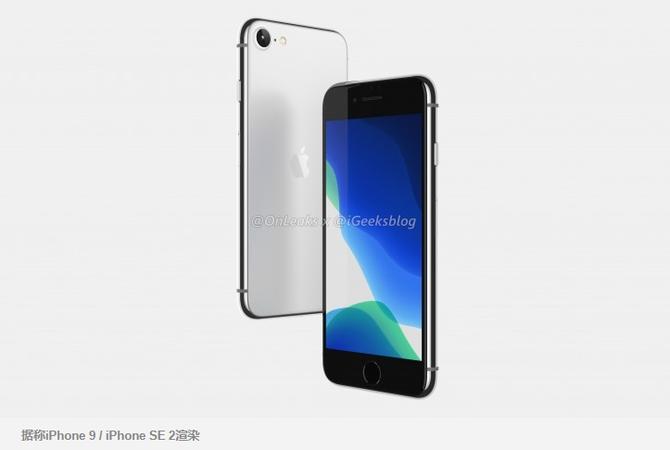 iPhone 9/iPhone SE2渲染图曝光,或将于3月中旬发布