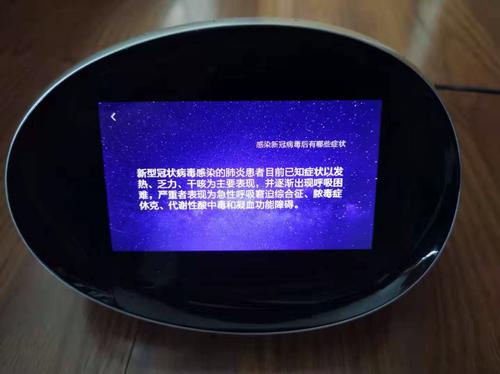 """云知声""""智能防疫机器人""""在北京、上海、厦门、泉州、三明等多地上岗"""