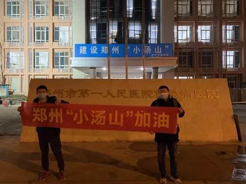 """抗击疫情 ZStack援建郑州""""小汤山""""医院!"""
