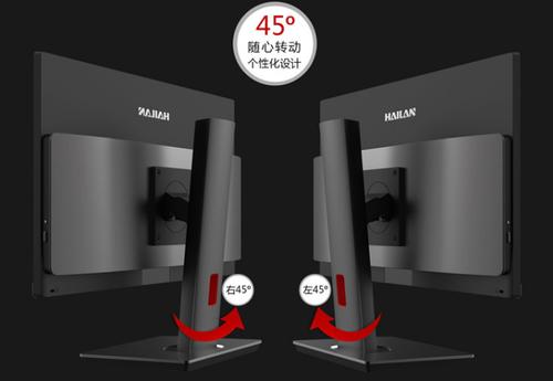 在家办公必不可少 海兰G70 Pro一体电脑提升工作效率
