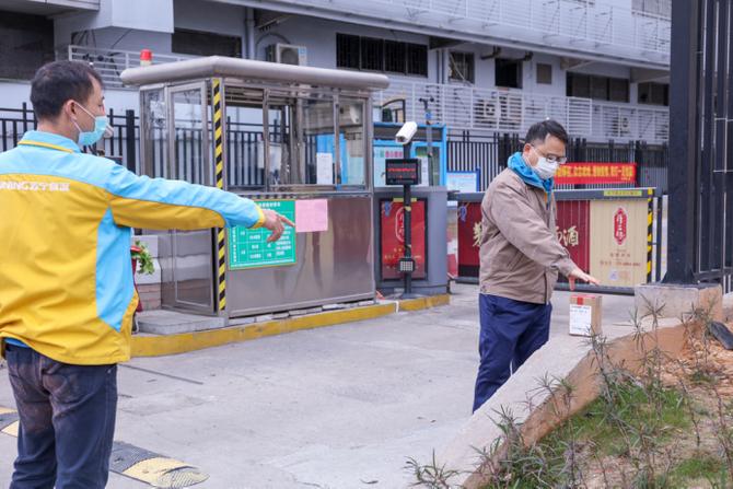 """战""""疫""""大考 苏宁物流在广州率先恢复当日达配送"""