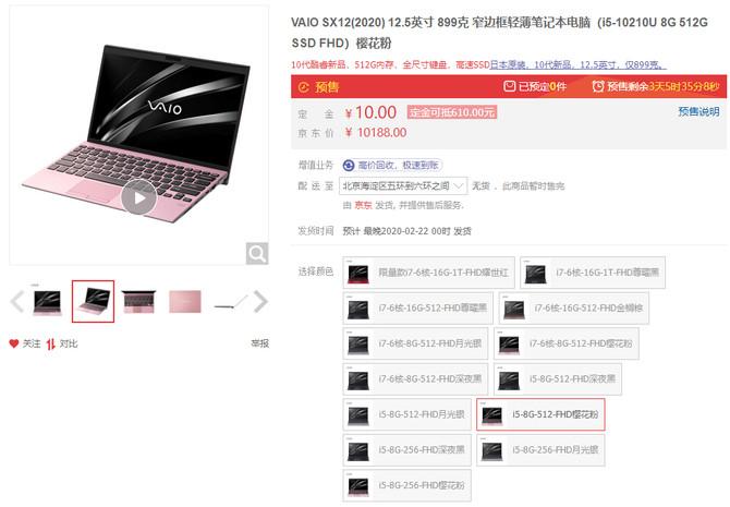 http://www.shangoudaohang.com/chuangtou/291827.html