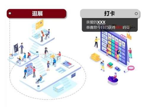 首届线上华为开发者大会HDC.Cloud来了!