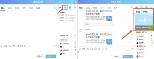 "QQ顶着小学生压力又更新了!专为网课打造""群课堂"""