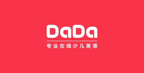 DaDa(哒哒英语)遵循教育本质打