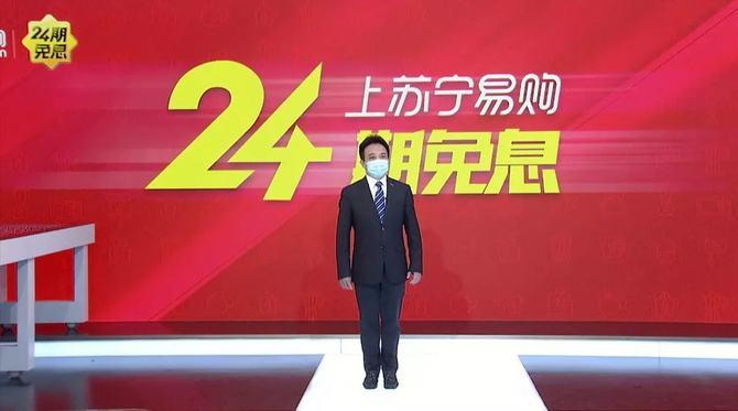 苏宁24期免息:海尔70吋大屏彩电每天仅需4块钱