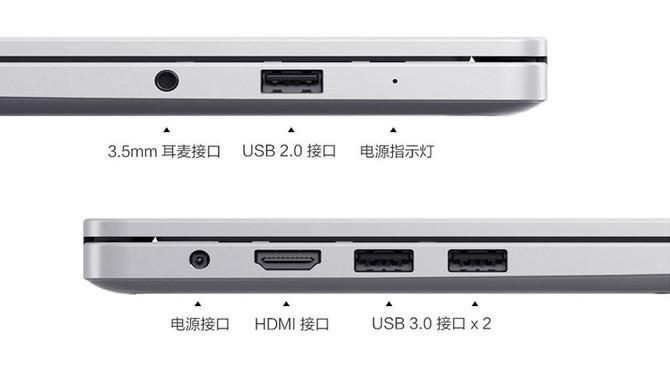 幼米上线了一款新RedmiBook 14札记本搭载AMD锐龙7 3700U转移照料器
