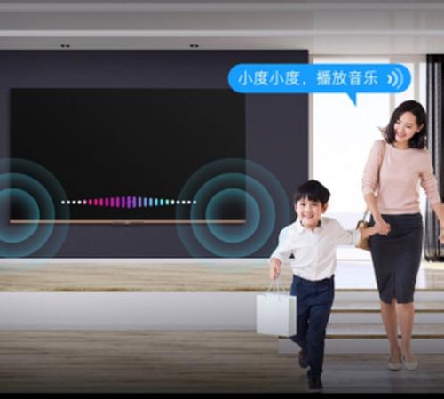 """创维A20声控智慧屏:八大""""吸睛""""功能打造智能家庭新生活"""