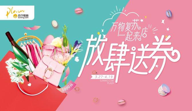 http://www.zgcg360.com/riyongbaihuo/694930.html