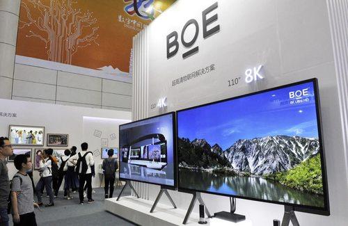 三星接触京东方,未来将采购一批屏幕用于三星手机郑智薰主演的电视剧