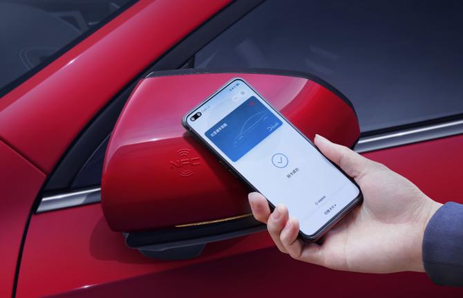 手机就能当车钥匙,无电无网照样行!秦Pro超越版将于5月20日上市冰雪聪明的意思