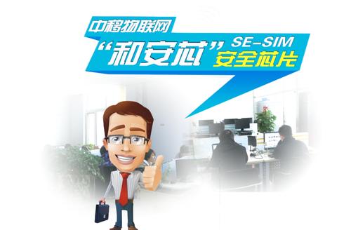 澳门百家笑视频,当5G遇上物联网,看中国移动OneChip都正正在做什么
