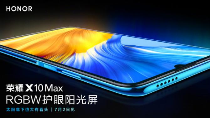荣耀X10Max阳光屏+双扬声器 影音