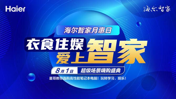 http://www.weixinrensheng.com/youxi/2219291.html