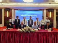 震兑签约联合设计协议助力中国智能船舶行业升级