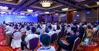 2020(第五届)大数据产业生态大会成功召开