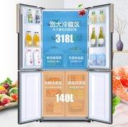 立减400元 海尔458L大容量冰箱苏宁易购仅售3499元