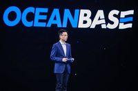 中国工商银行开始采用蚂蚁自研数据库OceanBase