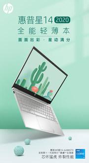 11代酷睿+MX450独显,这款高颜值轻薄本卖疯了!