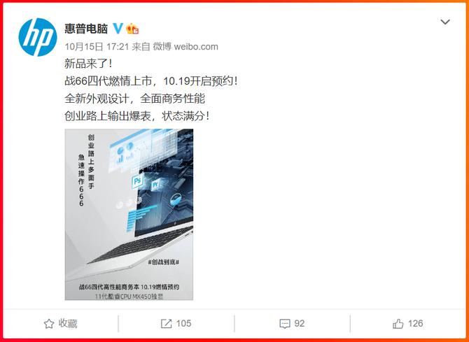 http://www.feizekeji.com/hulianwang/465272.html