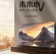 这台电视甚至能帮你点外卖!TCL 75V8让遥控器成为摆设