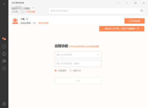 http://www.reviewcode.cn/jiagousheji/178213.html
