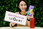 LG Q52正式发布,搭载联发科4G芯片