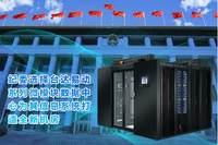 台达微模块数据中心为保护涉密信息打造坚固磐石