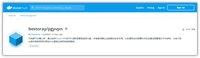 满足多样化需求,蒲公英智能组网于Docker hub上线全新镜像!