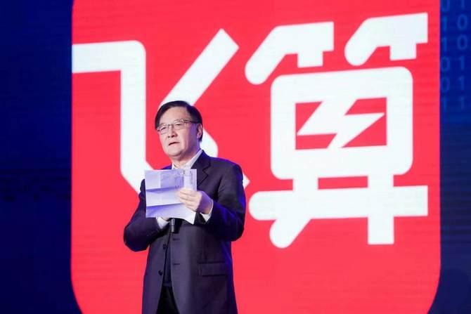 五大院士点赞的中国原创:飞算全自动软件工程平台全球首发