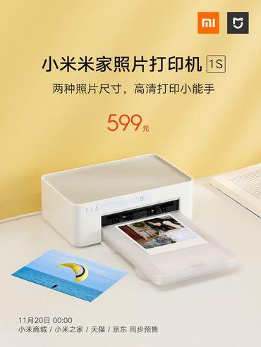 能打印ins风3英寸方形照片小米米家照片打印机1S来了