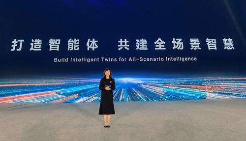 智能体荣膺世界互联网大会2020领先科技成果奖