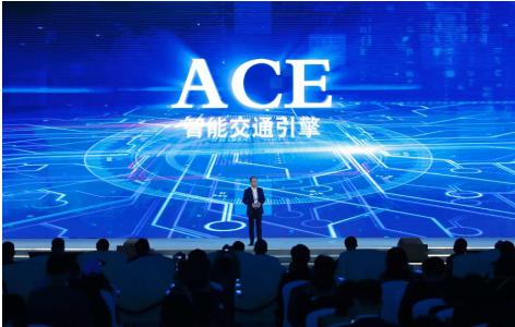 打造智能交通中国方案,百度Apollo ACE智能交通入选世界领先科技成果