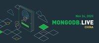 2020 MongoDB中国用户线上大会成功举行