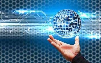 央行指导区块链蓝皮书发布 恒昌打造金融科技发展双引擎