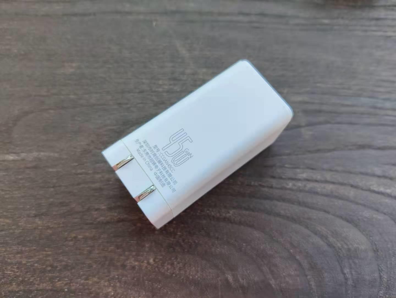 轻松喂饱你的手机或平板,享受快充选倍思氮化镓充电器就对了