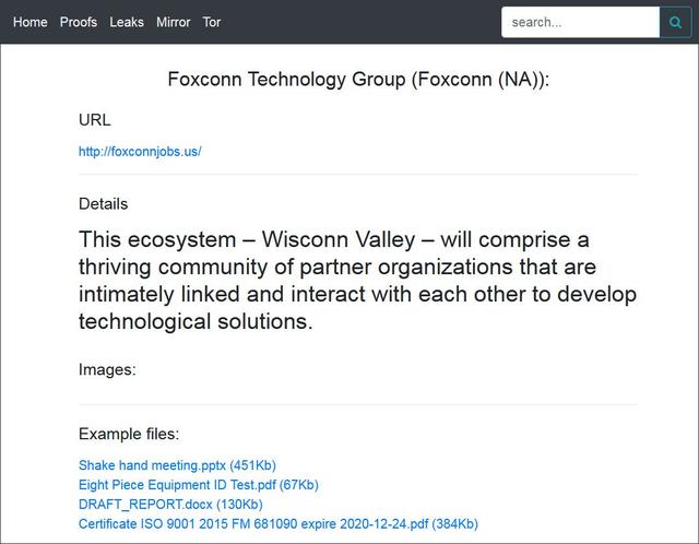 富士康遭黑客巨额勒索 企业如何应对数据安全风险?