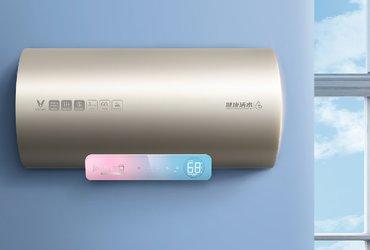 好水質洗出健康 云米互聯網電熱水器Nano?A1體驗