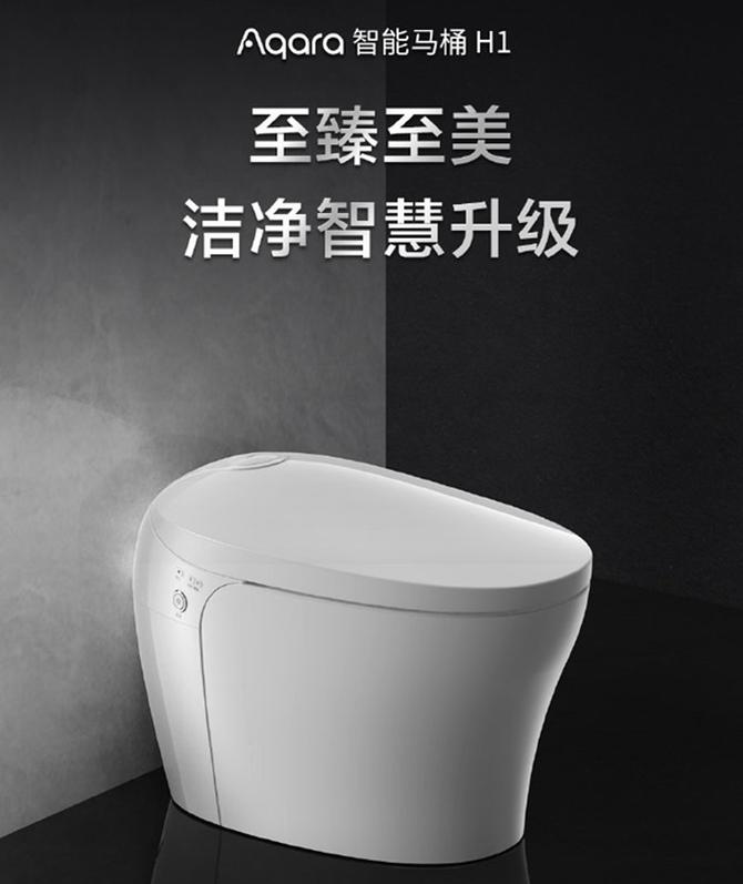 绿米推出全新智能马桶:搭载即热式供水系统,9998元