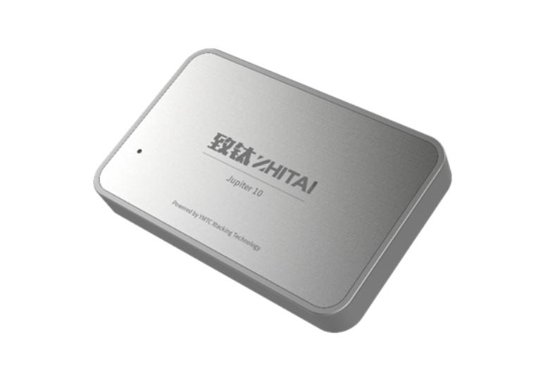 长江存储致钛发布木星10移动固态硬盘