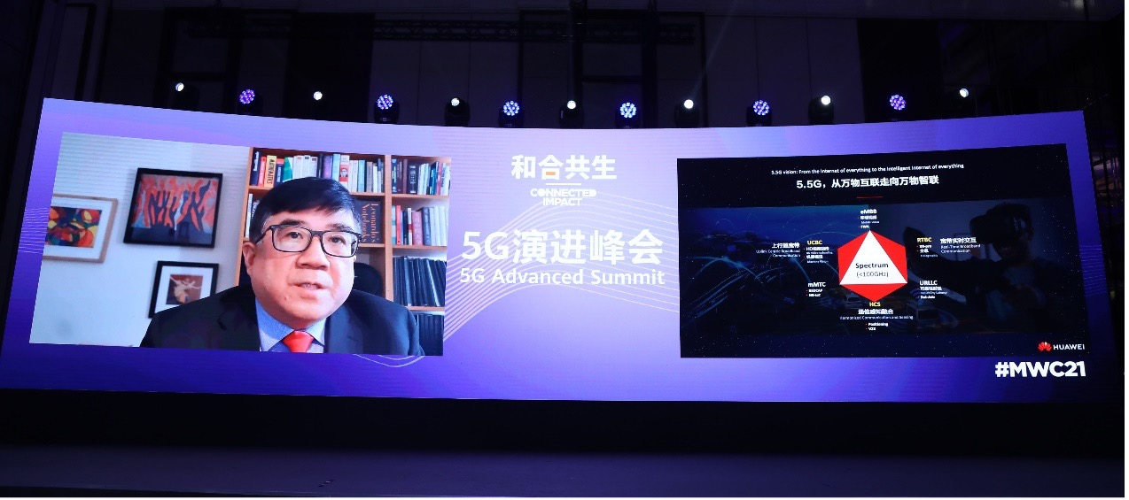 2021 MWC上海:5G需持续演进,共建全行业数字化的引擎