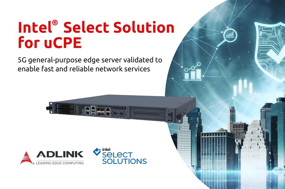 凌华科技MECS-6110边缘服务器通过uCPE Intel Select认证