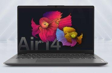 到手价仅4046元,联想小新Air 14 2021锐龙版开启预定